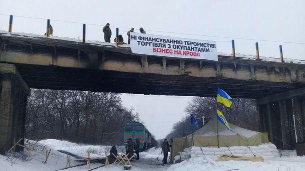 Блокада на Луганщині