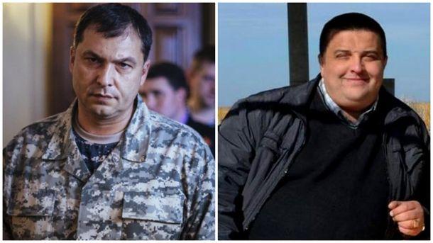 Валерій Болотов та Сергій Третьяков