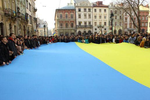 Украинцы уважают свой символ