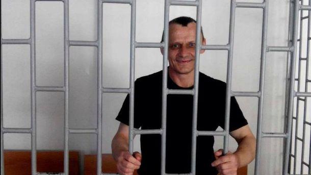 Карпюка таки етапували до Владимирського централу