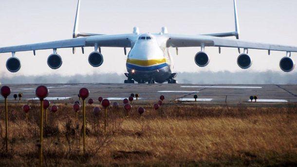 Украинский самолет Ан