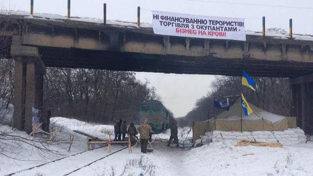 Торговая блокада на Донбассе