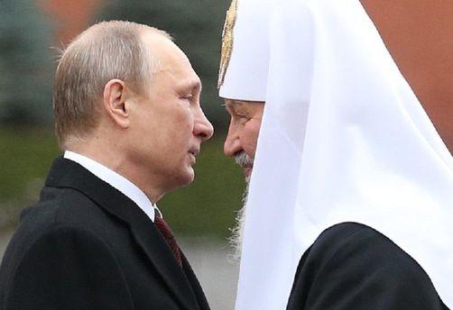 Кирилл и Путин