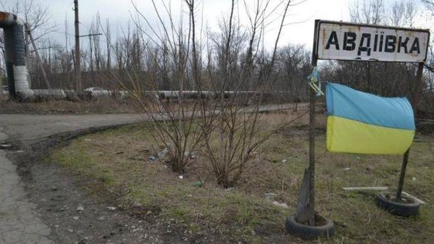 Сили АТО зайняли важливу точку біля Авдіївки