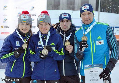 Награждение на чемпионате Европы в Польше