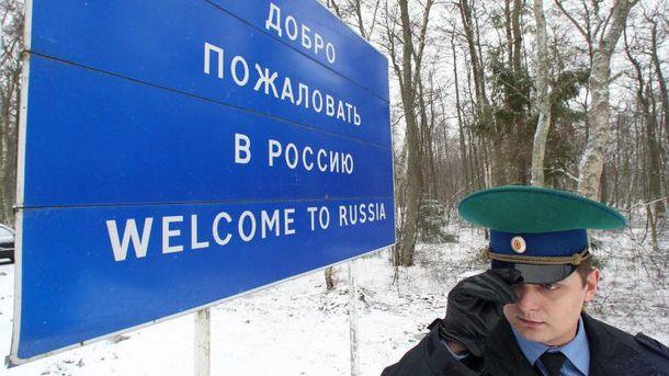 Росія силою