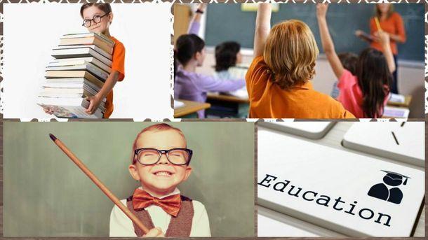 Шкільна освіта в Україні