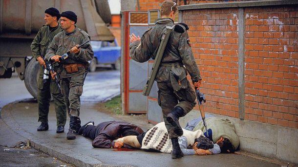 Война на Балканах в 90-х годах XX века