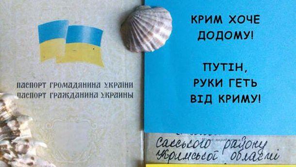 Украинцы Крыма уже устали от Путина