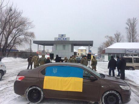 """""""Черная сотня"""" на Киевской таможне занимается обычным бандитизмом, – блогер"""