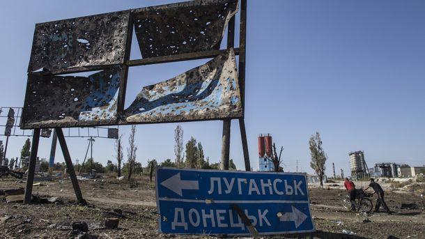 Хто має відновлювати Донбас?