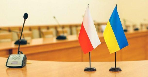 Польша и Украина не будут воевать