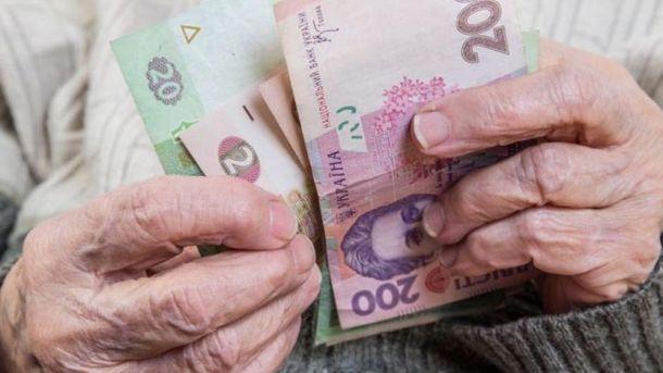 Пенсии для жителей Донбасса