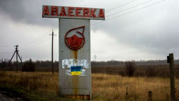 Возле Авдеевки бой: боевики снова пошли в наступление