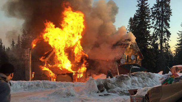 Пожежа на Драгобраті