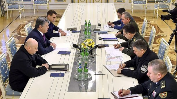 Екстренне засідання РНБО