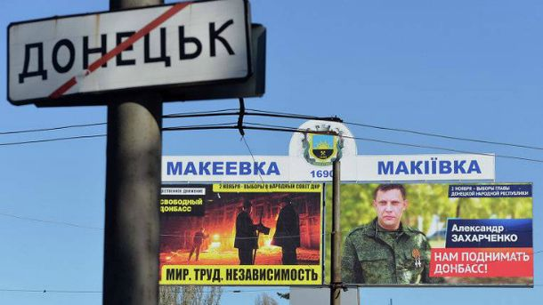 Жителей оккупированной Макеевки пугают наступлением