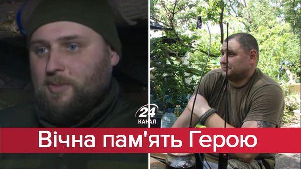 Преподаватель Черновицкого национального университета Дергач Леонид