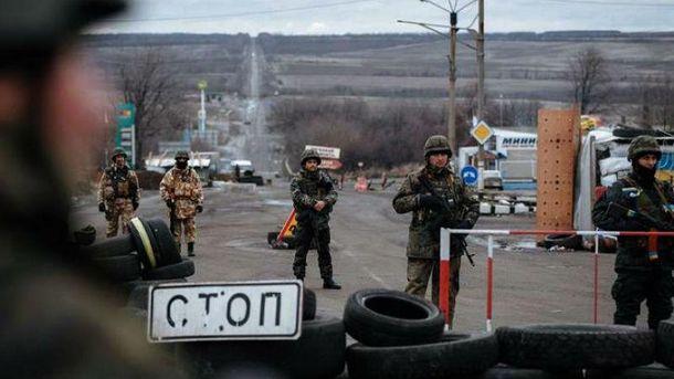Торгова блокада Донбасу