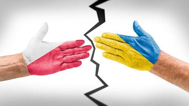 Картинки по запросу украина и польша