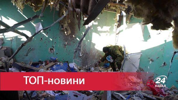 Разбитый дом в Авдеевке