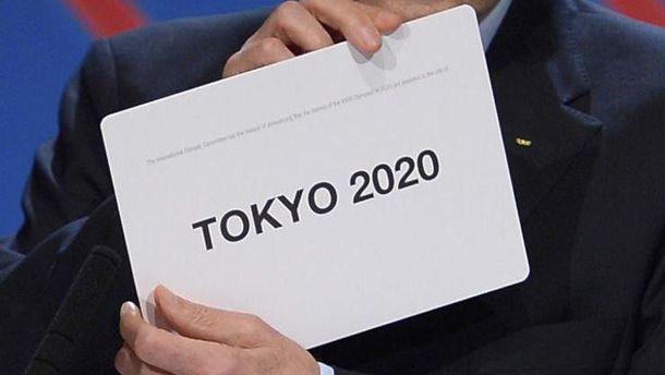 Токіо прийме Олімпійські ігри 2020