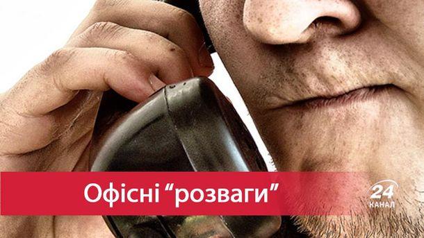 """СБУ задержала """"серийного анонима"""", который терроризировал детские сады и больницы"""