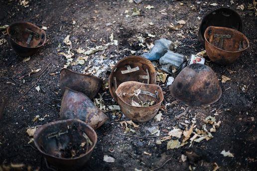 Погибшие воины в районе Авдеевки