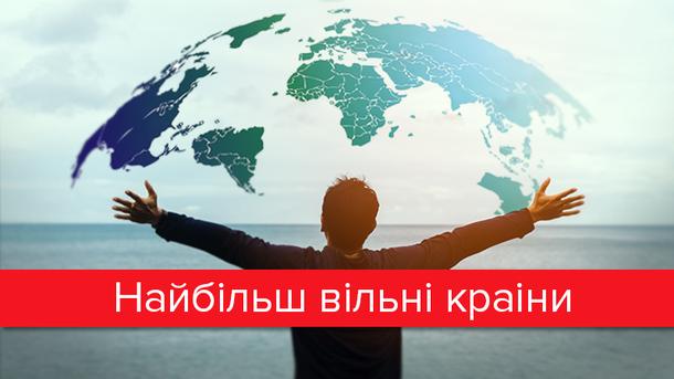 Украина – частично свободная страна по мнению Freedom House