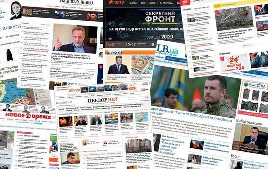 З яких джерел жителі Донбасу отримують інформацію?