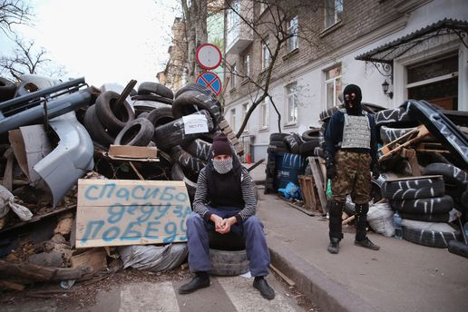 Донецкие боевики