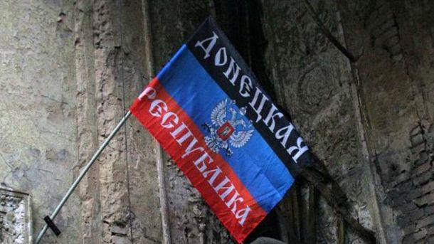 В Донецке паника из-за, якобы, наступления ВСУ