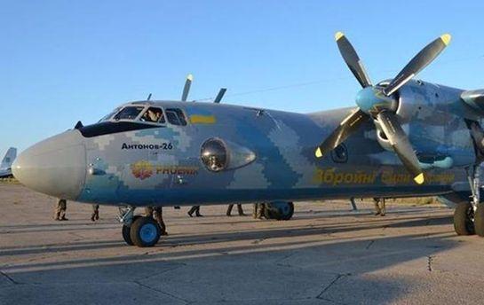 Обстріляний літак ВМС України Ан-26