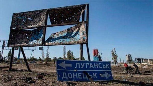 Донбасс – это не только территория, но и люди
