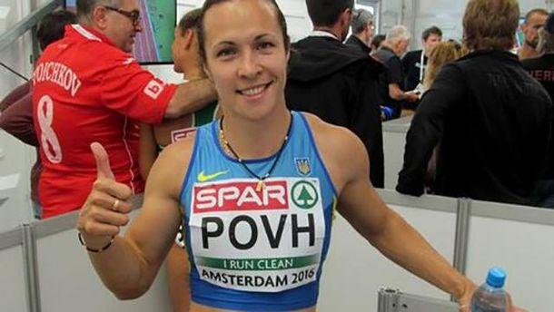 Бронзовый призер Олимпийских игр Олеся Повх
