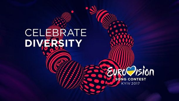 Логотип Евровидения-2017 вызвал горячую дискуссию