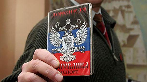 В Донецке паника