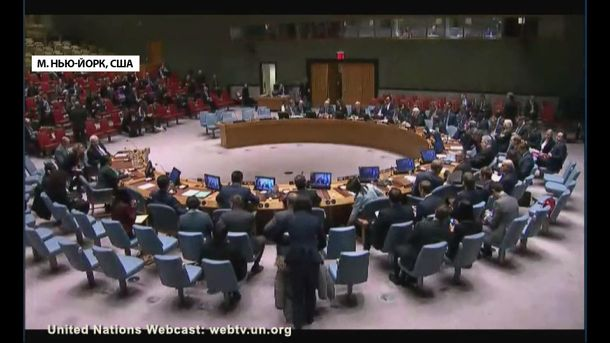 Засідання Радбезу ООН