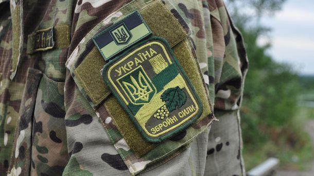 Українській військові
