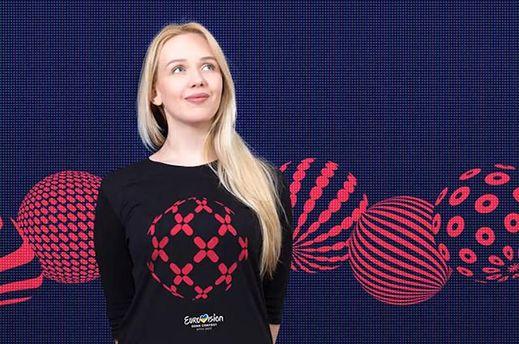 Одяг з логотипом Євробачення-2017