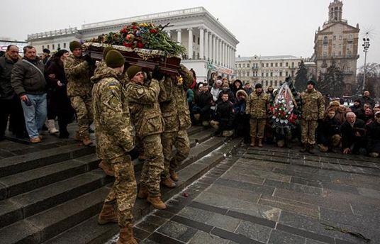 Похорон загиблих в Авдіївці бійців АТО