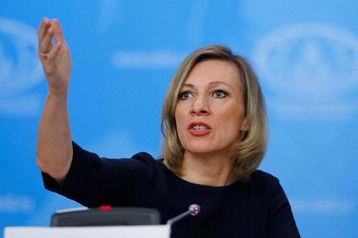 Марія Захарова звинуватила Європу в ситуації на Донбасі