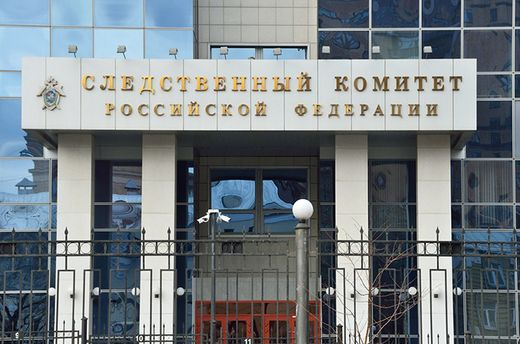 Слідчий комітет Росії відкрив справу проти українських військових
