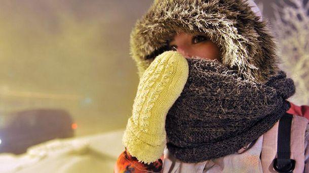 В Україну йдуть морози