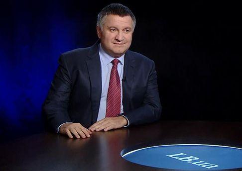 Арсен Аваков получил почти 40 тыс грн зарплаты за январь