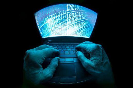 Хакери атакували Норвегію