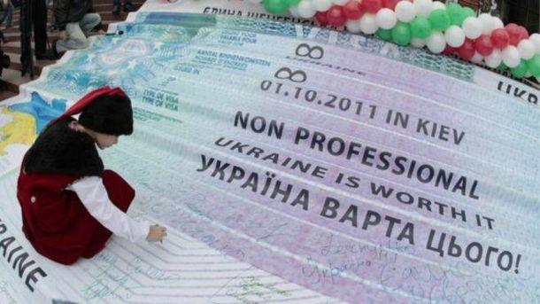 Україна в очікуванні на безвіз