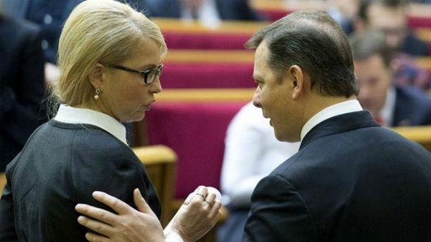 Ляшко раскритиковал Тимошенко