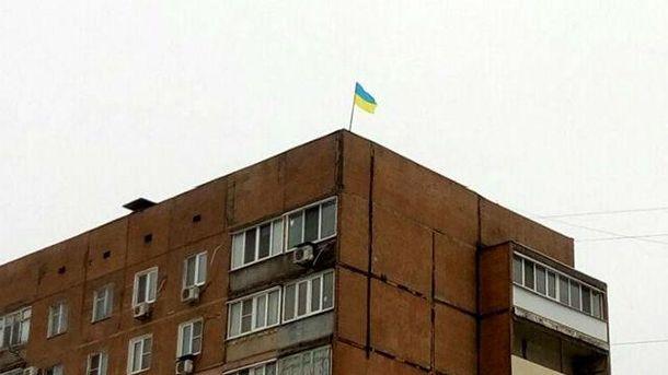 Украинский флаг в Донецке