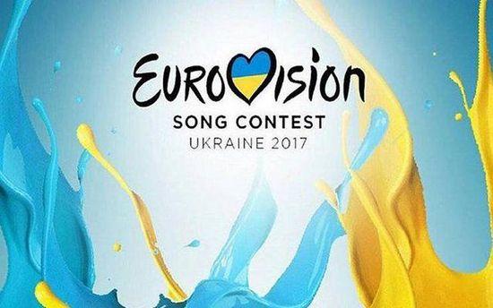 Билеты на Евровидение-2017 будут стоить от 40 евро